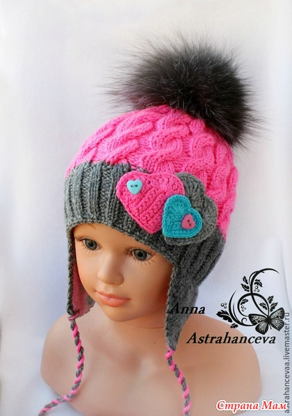 Детские зимние шапки вязаные