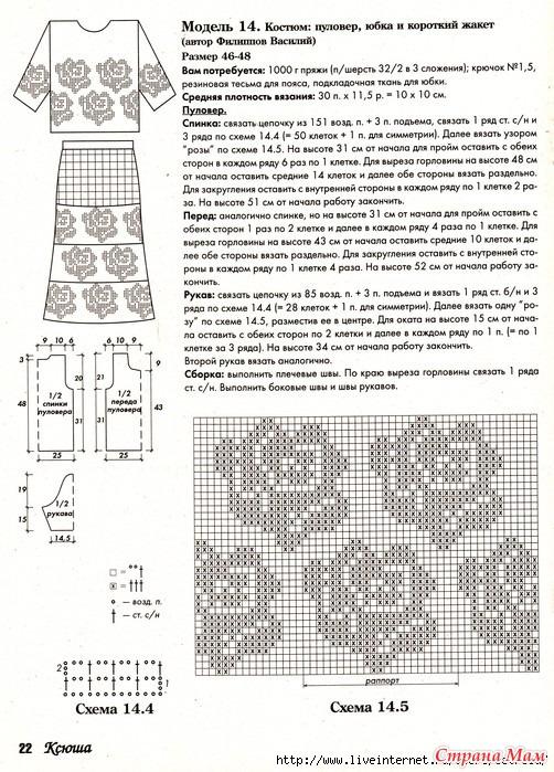 Техника филейного вязания крючком схемы и описание