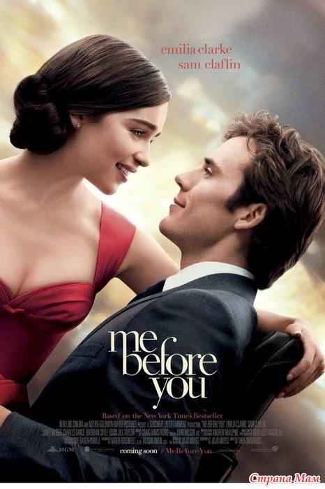 Watch Me Before You (2016) Full English Movie Online