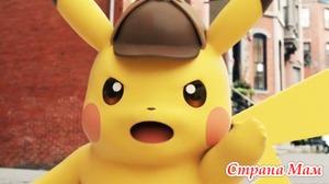 Pokemon Go: новая игра на радость детям и взрослым