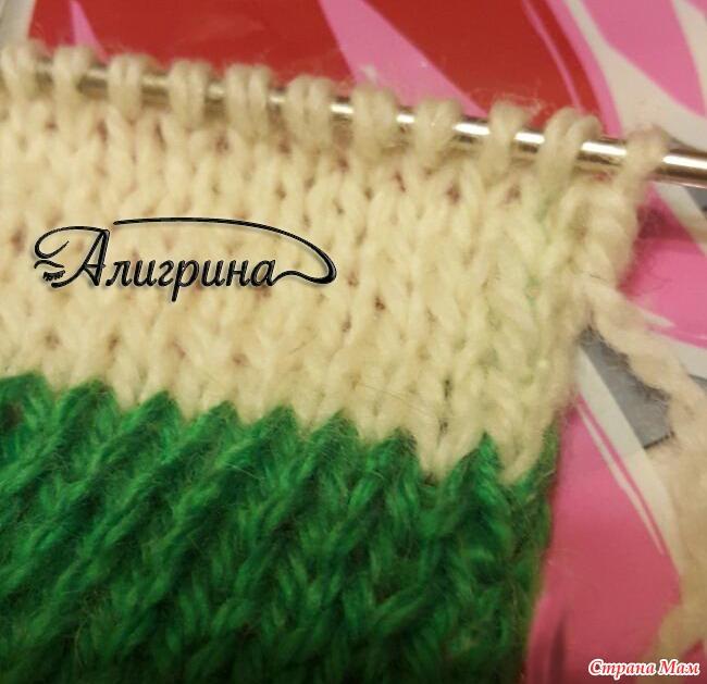 Убрать нити вязание