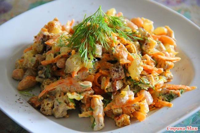 Салат с консервированной фасолью и сухариками и курицей рецепт