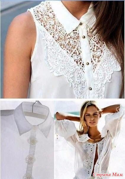 Как переделать женскую блузку своими руками