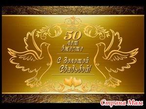 район ленинградской области состоялось чествование золотых юбиляров совместной супружеской жизни суховых бфи