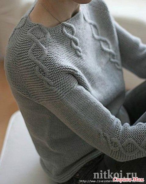 Пуловер РУЧЬИ и РУЧЕЙКИ
