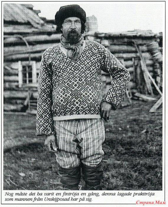 Северное вязание оля