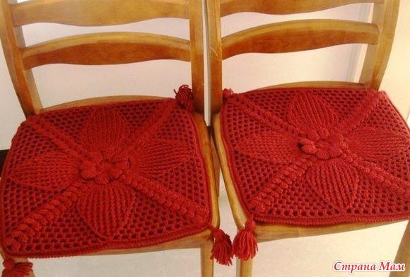 Вязание на стулья