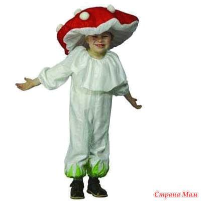 Костюм гриба на мальчика своими руками