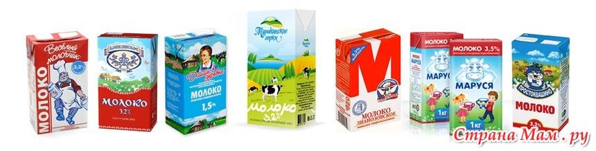 купить молоко оптом в тетропаке этом наших