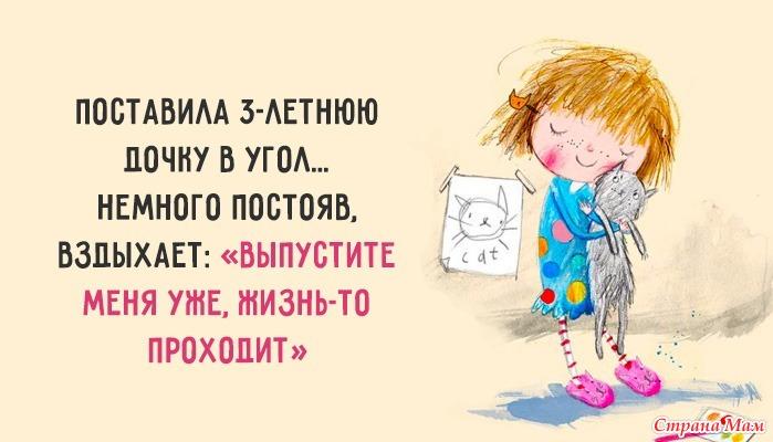 http://st1.stranamam.ru/data/cache/2016sep/09/19/20507119_10990-700x500.jpg