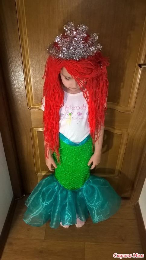 Карнавальный костюм Ариэль  фото описание купить по