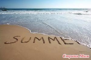 Как не забыть английский язык за каникулы?