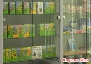 Лекарственные травы в аптеке для детей