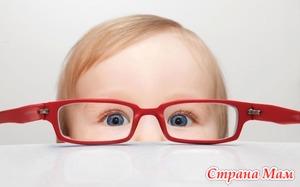 Зрение ребенка: как оно формируется?