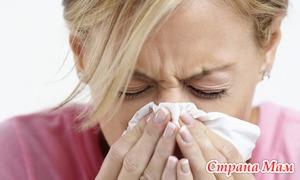 Как излечиться от насморка?