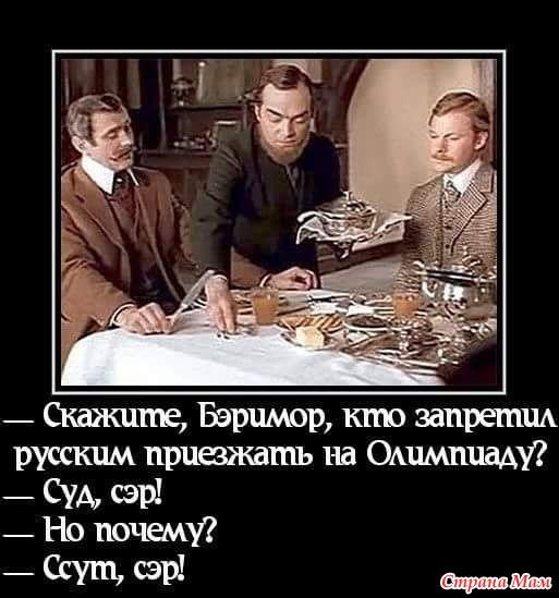http://st1.stranamam.ru/data/cache/2017dec/06/06/23449052_27735-650x0.jpg