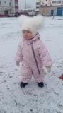 Прогулка зимним днём