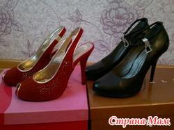 новые красивые босоножки и туфли 36 р-р