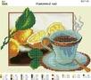 схемы вышивки крестом чай с лимоном экономьВ выборе термобелья