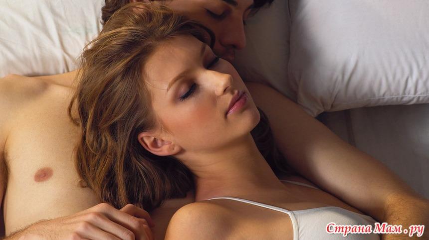 расказы о близости мужчины и женщины