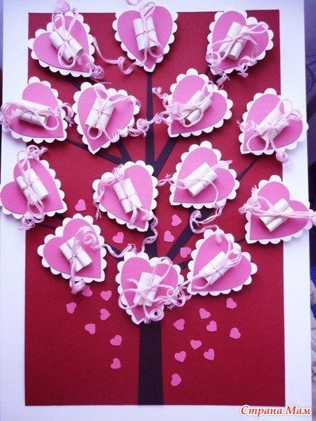 Сделать своими руками подарок на день влюбленных