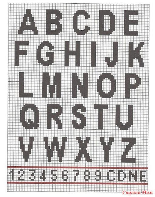 Схема английских букв для вышивки 343