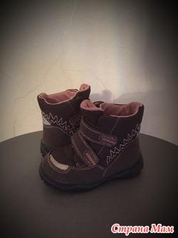 Ботинки Super Fit демисезон р.23 б/у