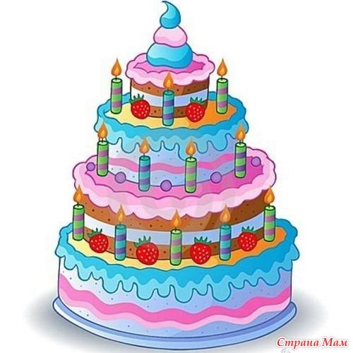 Картинки для тортов