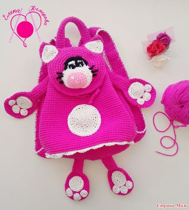 Детский рюкзак своими руками спицами