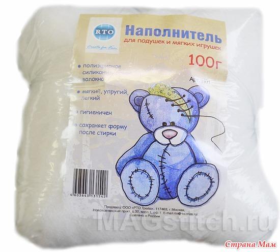 термобелья Swix наполнители для подушек купить влагу