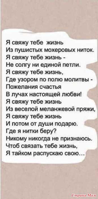 кнауф-файерборд смешные стихи про тамару вакансии Криминалист России