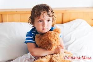 Действия родителей для помощи ребенку с энурезом