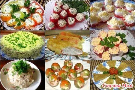 Вкусные блюда на юбилей рецепты с фото