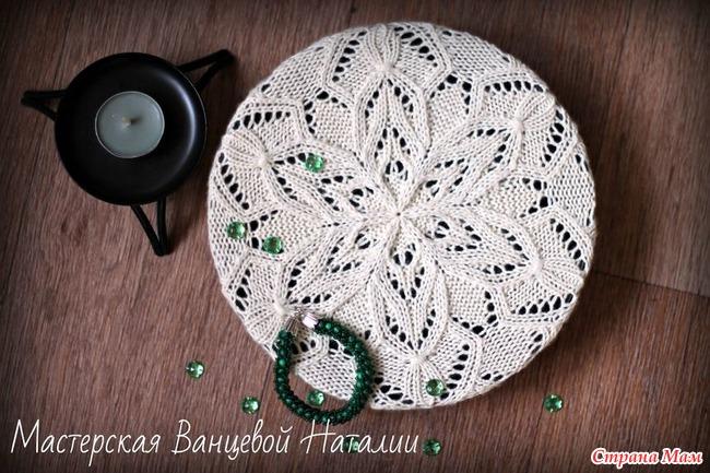 Рукоделие вязание беретов