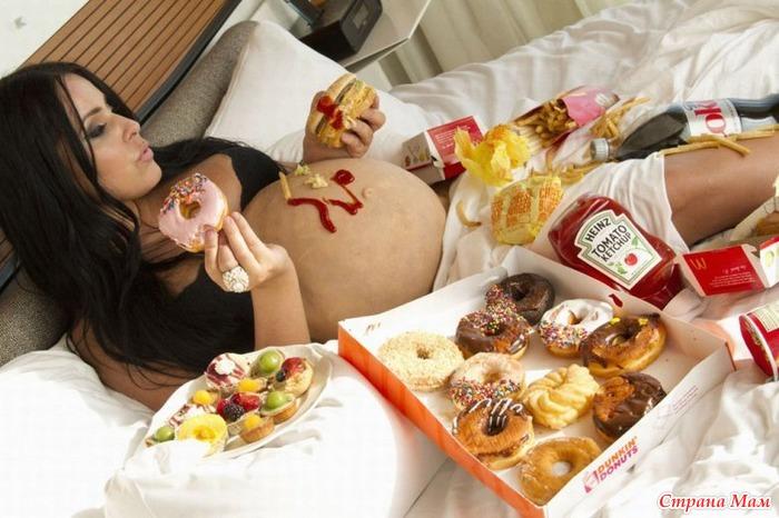 Если беременна на мальчика что хочется есть