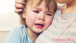 Профилактика стрессов у малышей