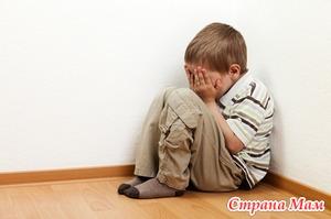 Методики борьбы со стрессами у малышей