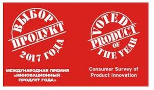 28 июня состоится  Церемония награждения международной премией «Инновационный продукт года 2017»
