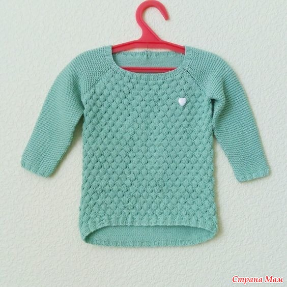 Пуловер Для Девочки С Доставкой