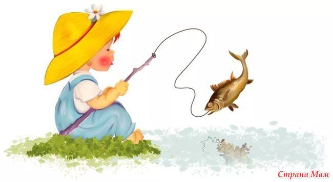 девочка ловит рыбу картинка