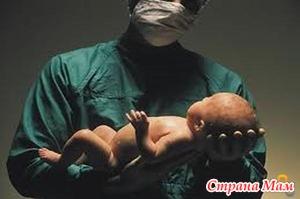 Современные роды: применение щипцов и вакуум-экстракции