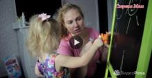 Развиваем концентрацию ребенка во время рисования