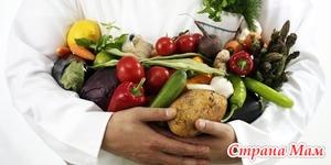 Основы лечебного питания и диеты у детей