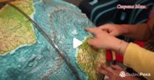 Как привить ребенку интерес к географии?