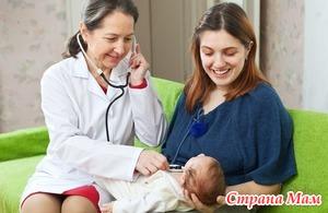 Первые партронажи новорожденных