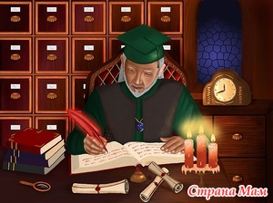 Вопрос к архивариусам