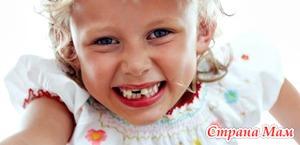 Травмы зубов у детей: что может быть?
