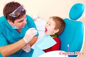 Особенности травм зубов у детей