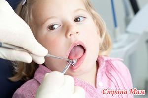 Какие травмы в полости рта возможны у детей?