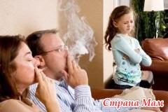 Вопрос к курящим: а вы хотели, чтоб ваши дети тоже стали курящими